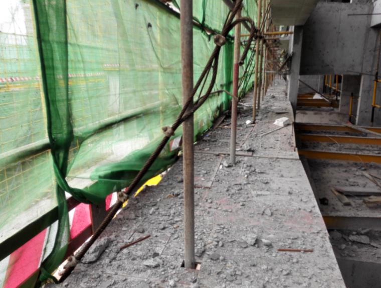砌体结构施工安全技术交底培训讲义PPT