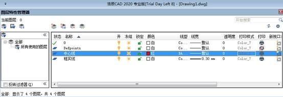 CAD快捷键命令:倒角的使用技巧