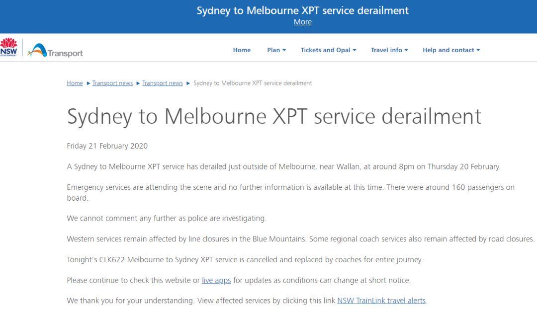 澳大利亚悉尼至墨尔本XPT快车脱轨_7
