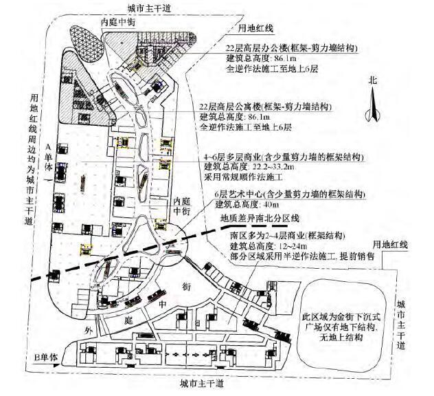 南京某商业广场基础选型与优化设计