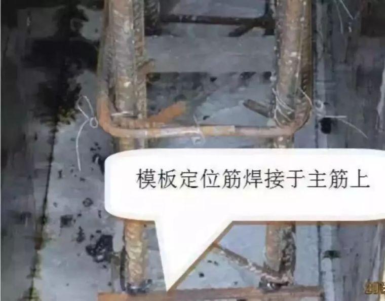 建筑工程强制性做法大全