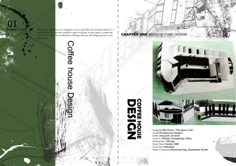 中级职称个人述职报告资料下载-城市规划本科个人作品集_PDF47页