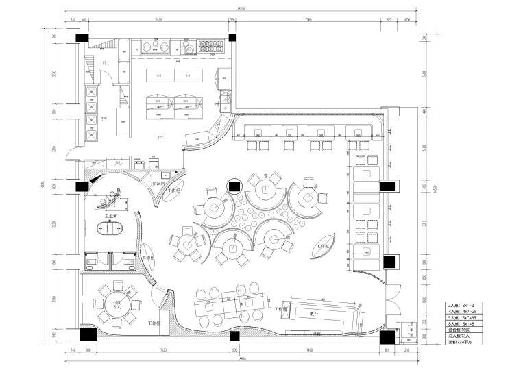 现代商业街两层资料下载-[无锡]湖滨商业街椒艳干锅料理店装饰施工图