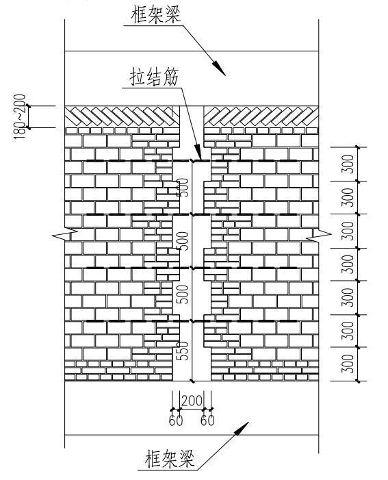 公租房砌体工程模板施工方案