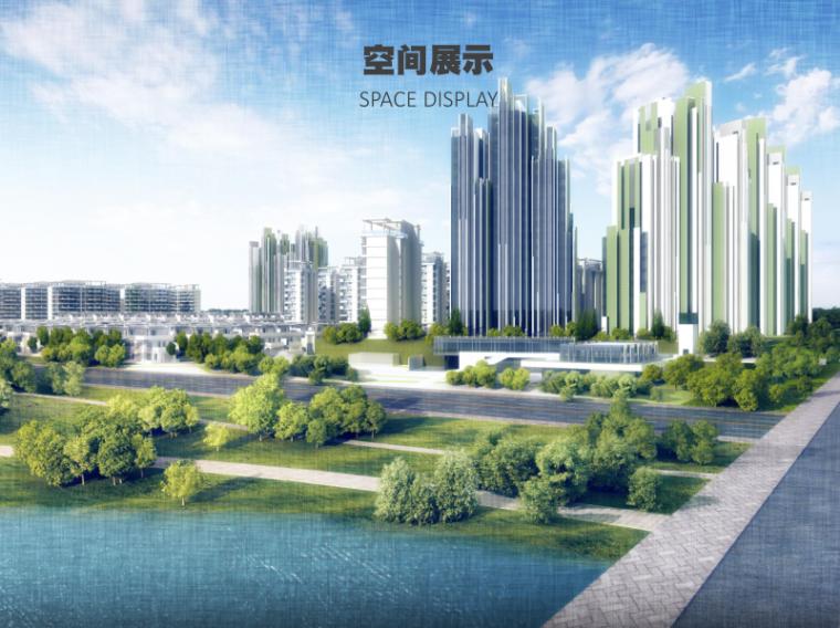 成都天府新区洋房+联排+合院项目投标方案-空间展示2