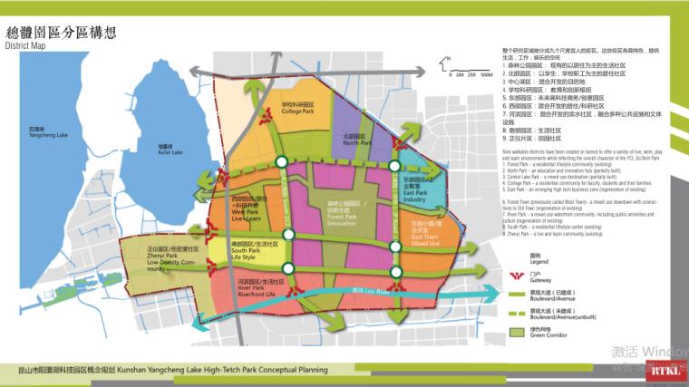 11-阳澄湖科技园概念规划-总体园区分区遐想
