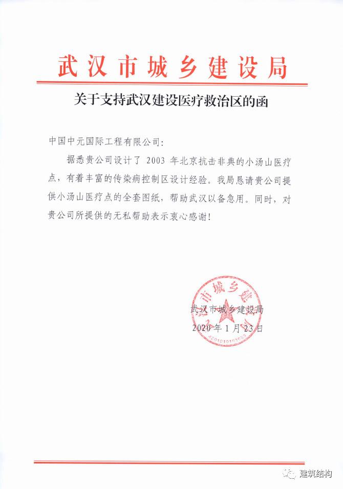 中国中元:疫情下对各方的支援为何令业内赞