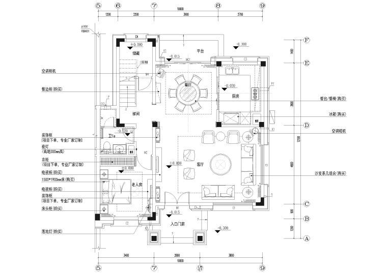 [广东]碧桂园中式别墅样板房施工图+效果图