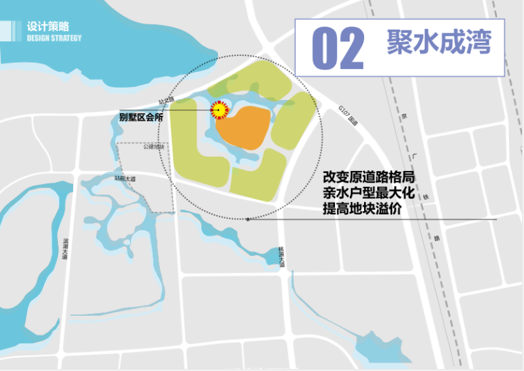 17-绿地梓山湖温泉康养小镇-设计策略