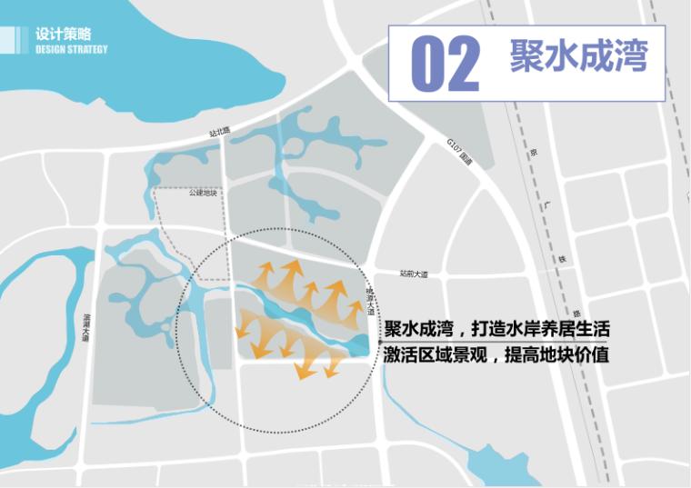 18-绿地梓山湖温泉康养小镇-设计策略