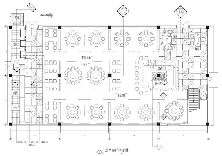 [江苏]某五星级酒店中餐厅,包厢装饰施工图