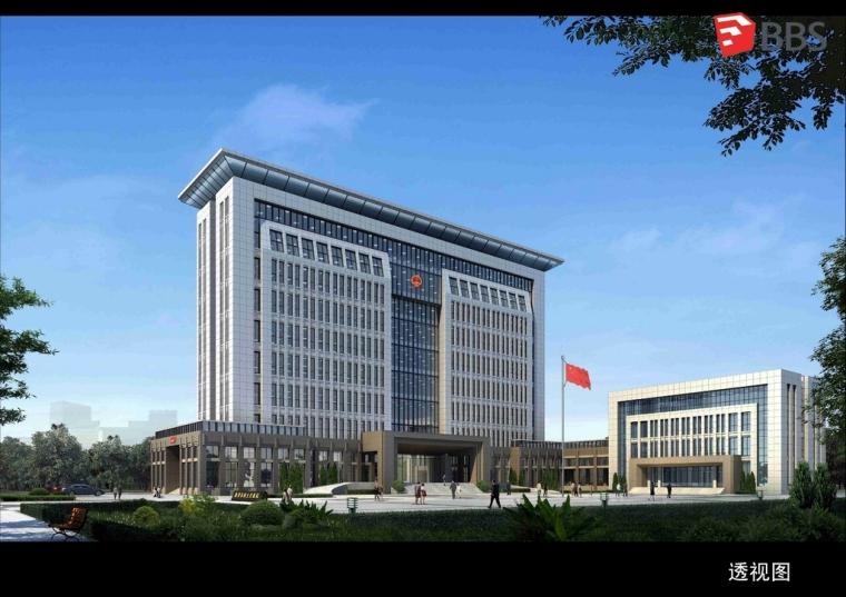 某政府新古典办公楼建筑模型设计 (2)