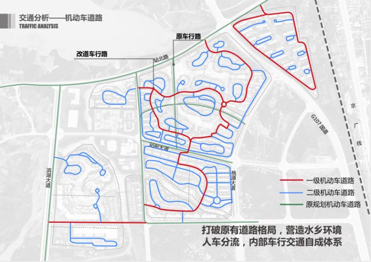24-绿地梓山湖温泉康养小镇-机动车道路