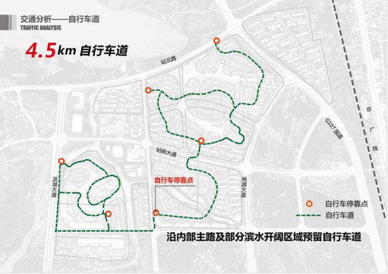 25-绿地梓山湖温泉康养小镇-自行车道