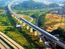 公路、铁路工程标杆项目实施指南宣贯(PPT)