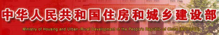 总承包单位对分包单位交底资料下载-《工程总承包管理办法》3月1日起正式实施!