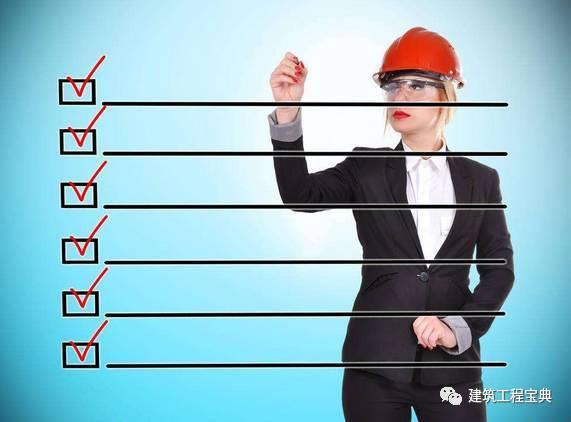 建筑安全资料用表分类大全,做资料用得到!