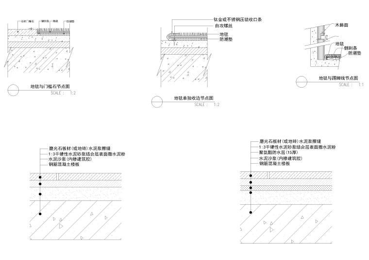 室内通用地面,材料拼接,转角节点详图