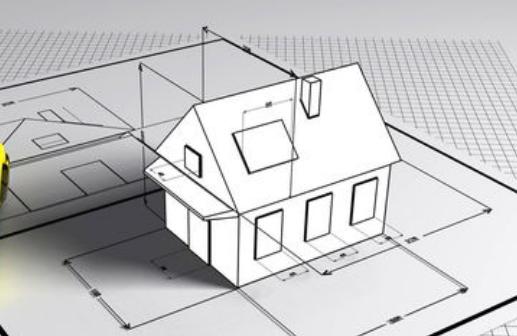 工程造价屋面防水及保温工程计价