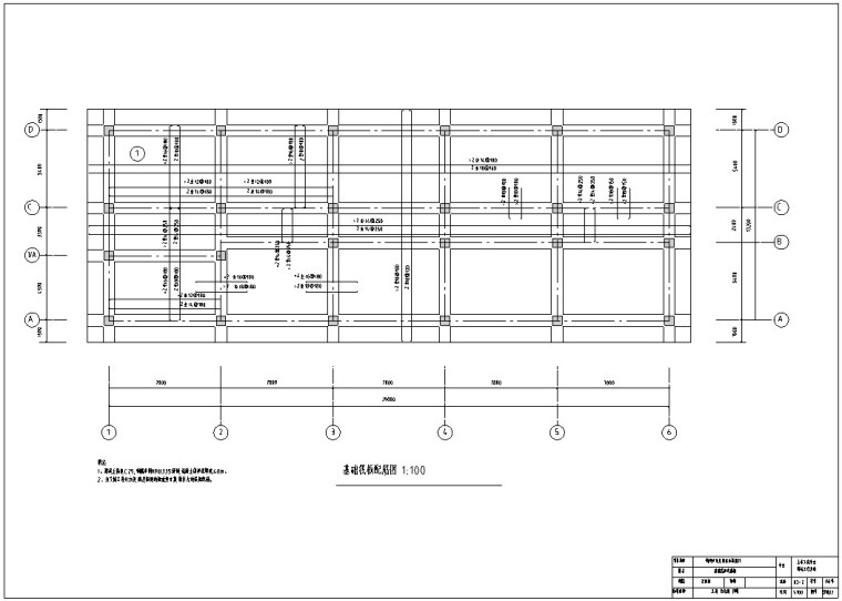 办公楼全套设计(含任务书,开题报告等)