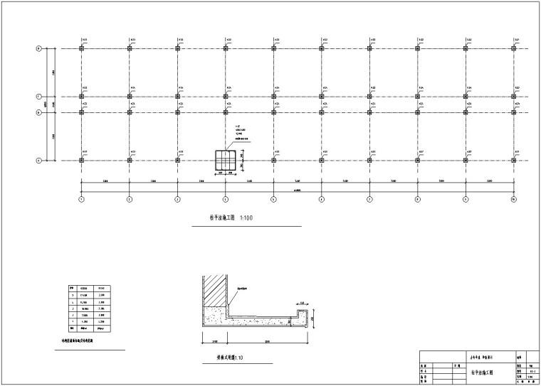 框架办公楼(计算书、建筑、结构图纸)