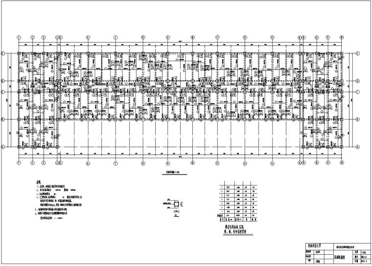 一字型框架办公楼毕业设计(建筑结构图等)