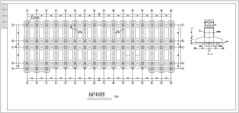 综合楼毕业设计(计算书、建筑、结构图)