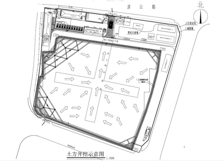 高层建筑项目基坑支护工程施工组织设计