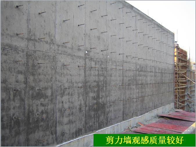 1-1地下室防水工程施工培训课件-剪力墙局部展示1