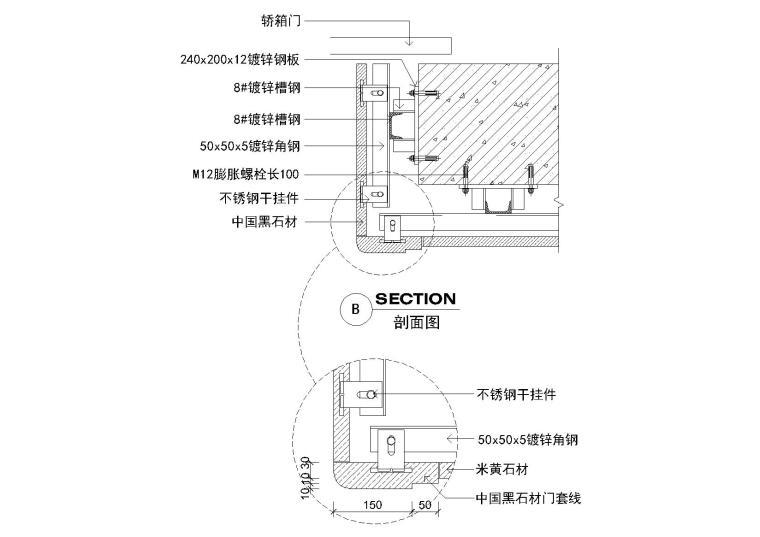 室内14套电梯间节点大样剖面详图