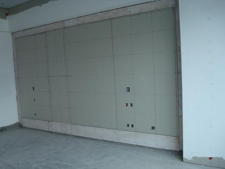 软硬包施工流程及工艺培训讲义PPT(图文)-09石膏板基层