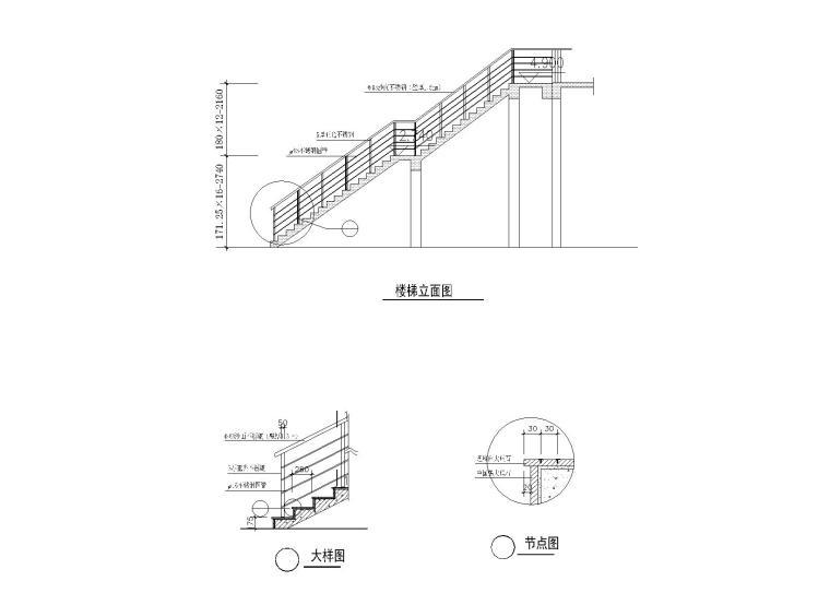 18套楼梯节点详图设计(CAD)