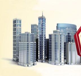 房地产工程成本全过程精细化管理培训