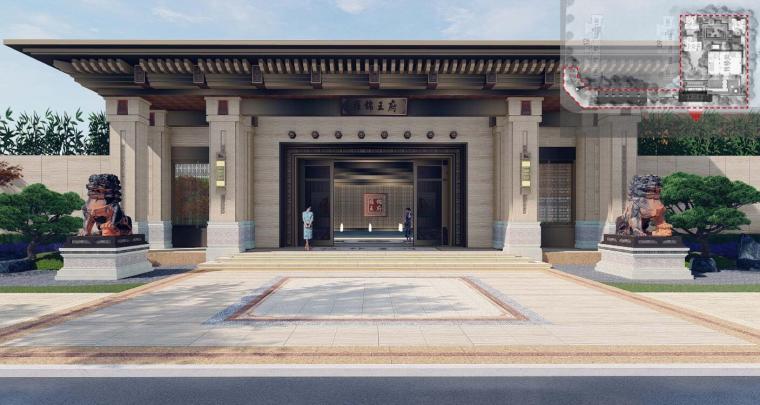 [河南]新中式风格高端示范区景观方案设计