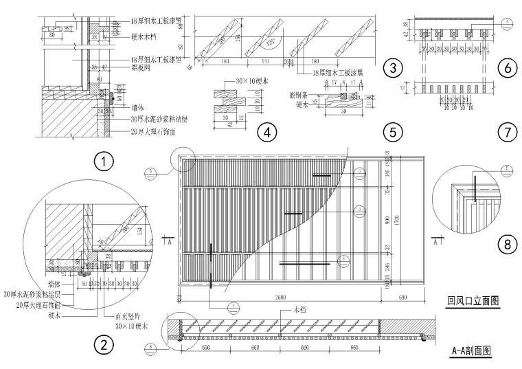 日本老龄建筑设计资料下载-建筑设计标准节点图