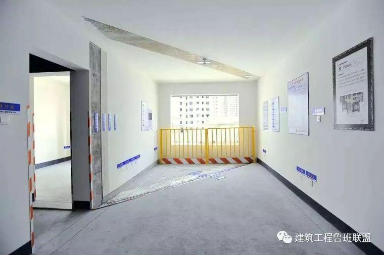 """住宅工程""""十不准"""":中建质量管控的强条!"""
