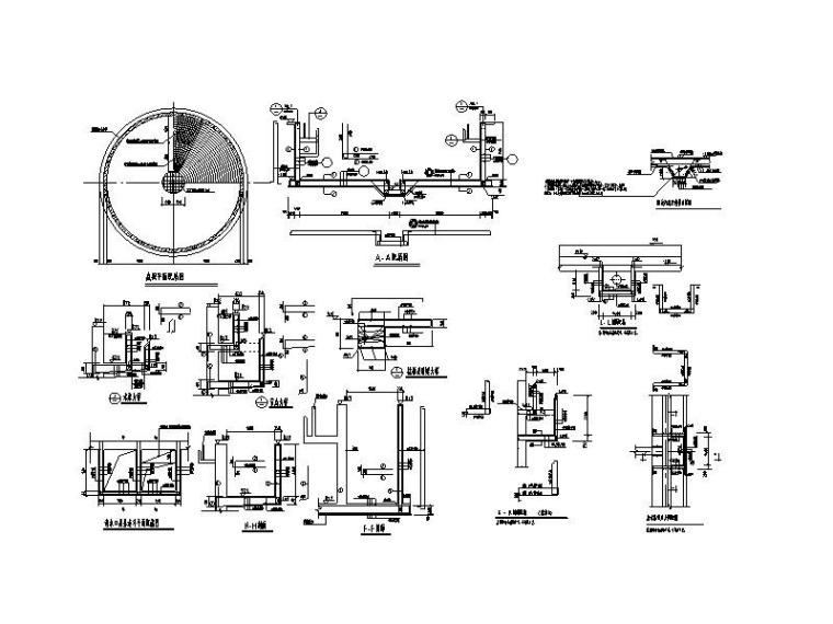 污水处理扩容及提标工程建筑结构施工图2019