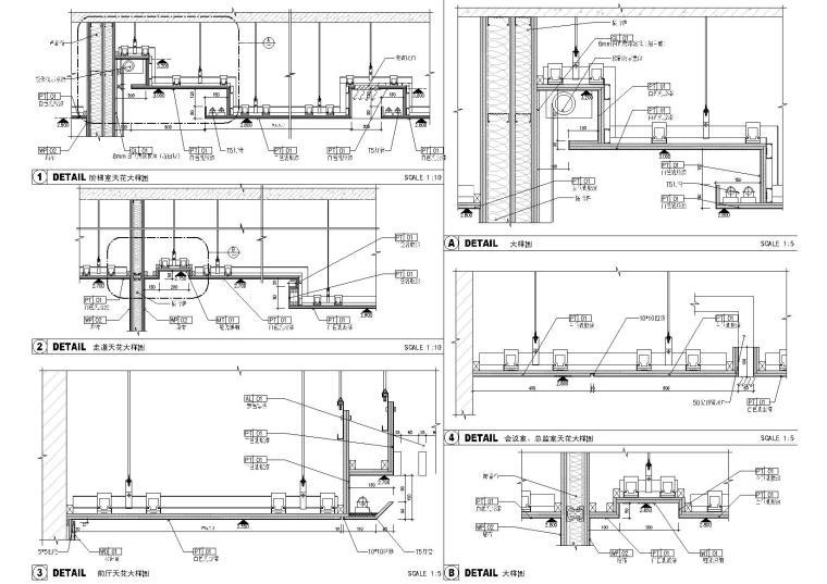[广东]融通华都办公室空间室内设计竣工图-天花大样图