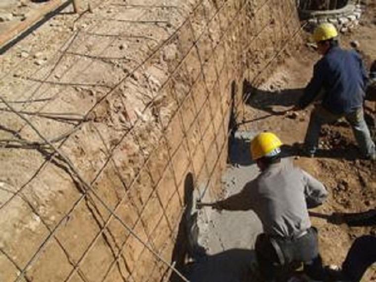 基坑开挖支护方案(图文丰富)