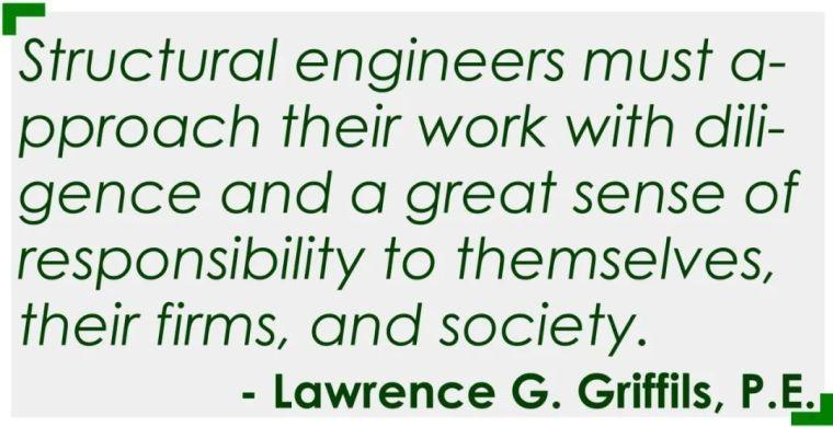 二次结构工程培训资料下载-结构工程师的专业素养