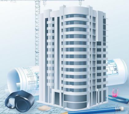 2020年二级造价师《土建实务》模拟试题