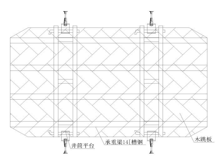 斜拉桥主塔液压爬模施工技术方案