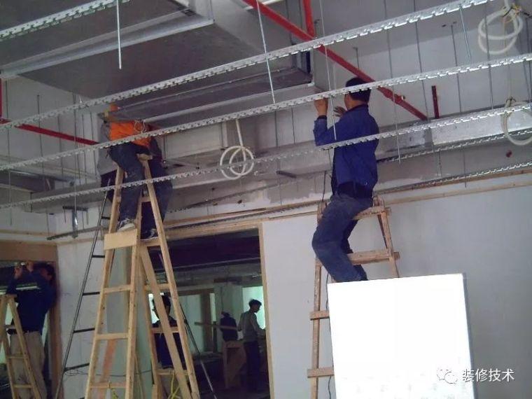 u型轻钢龙骨吊顶资料下载-详解吊顶施工工艺流程和质量标准