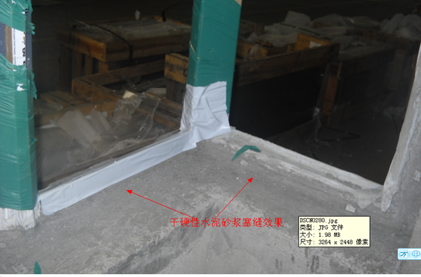 住宅门窗及栏杆供应及安装施工组织方案