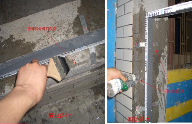 住宅门窗及栏杆供应及安装施工组织方案-69塞缝图片
