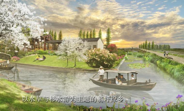 [上海]现代农业综合开发项目详细策划设计