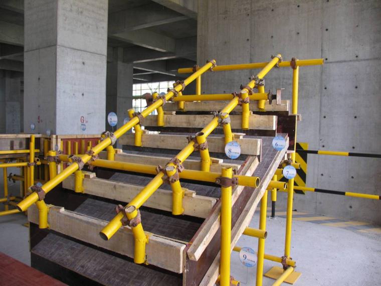 93定型化楼梯支模样板