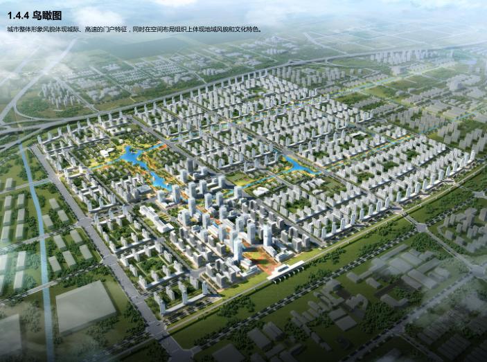 河南武陟产业新城概念规划城市设计方案文本