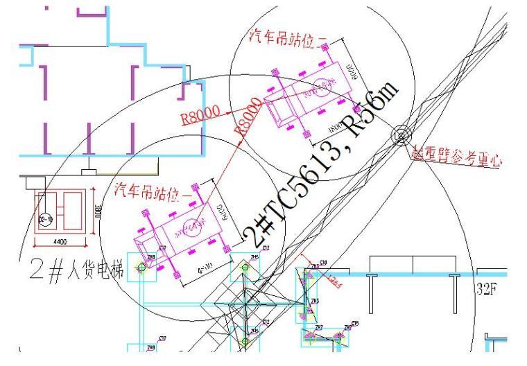 TC5613塔式起重机安装拆除施工方案