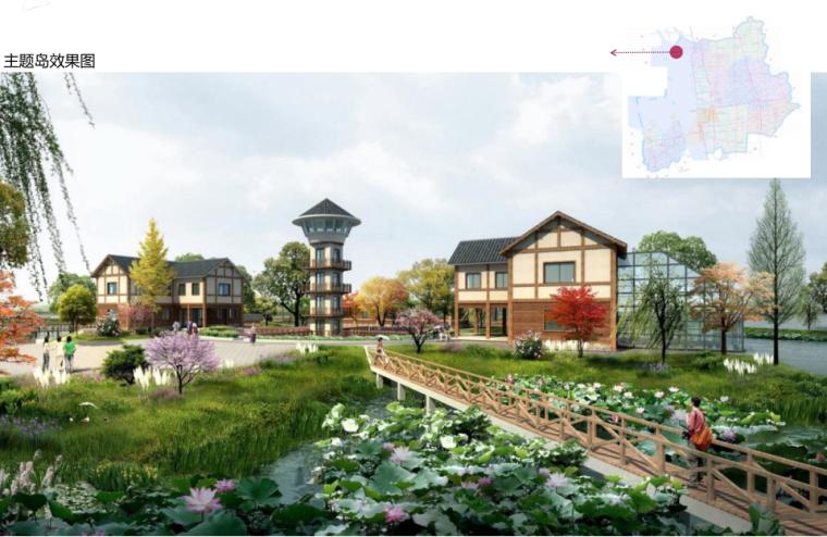 [江苏]全域旅游示范区发展总体规划-主题岛效果图